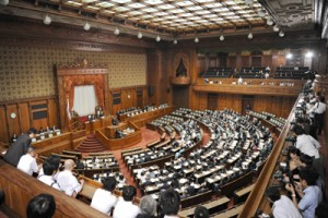 japan-Parliament