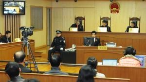 china_court